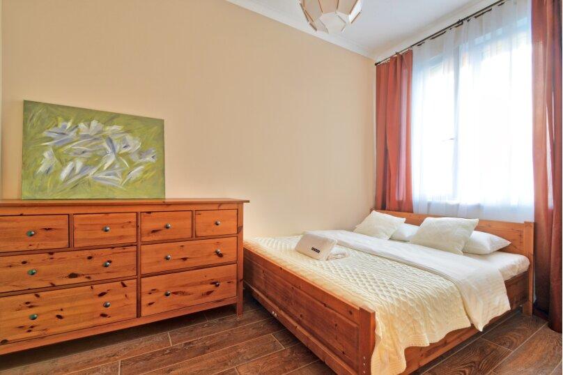 Отдельная комната, Смольная улица, 44к2, Москва - Фотография 3