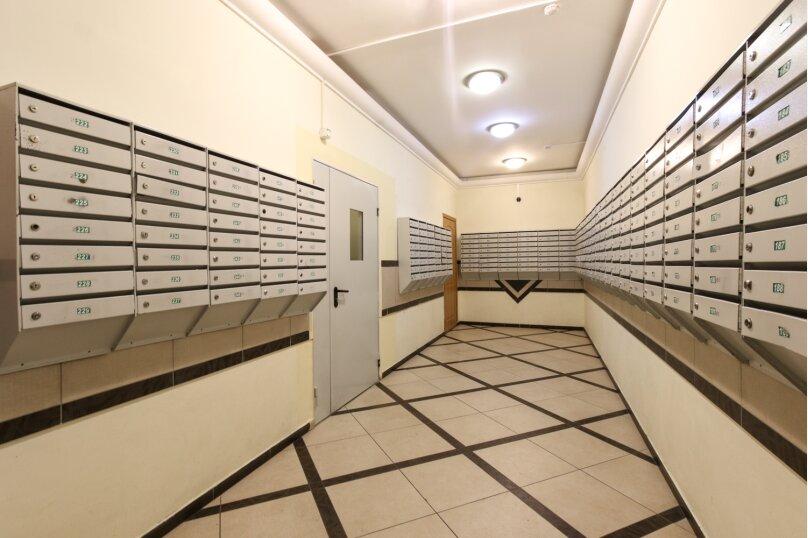 2-комн. квартира, 78 кв.м. на 6 человек, улица Игоря Мерлушкина, 1, Красногорск - Фотография 27
