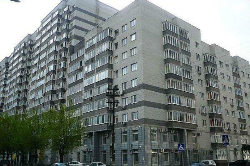 2-комн. квартира, 96 кв.м. на 4 человека, Холодильная улица, 138, Тюмень - Фотография 9