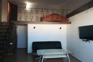 1-комн. квартира, 57 кв.м. на 4 человека, Лиговская, 4, Севастополь - Фотография 1