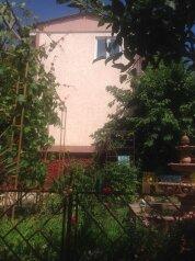 Гостиница 1044660, улица Загордянского, 62 на 3 комнаты - Фотография 1