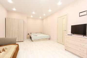 1-комн. квартира, 52 кв.м. на 4 человека, Красногорский бульвар, 24, Красногорск - Фотография 1