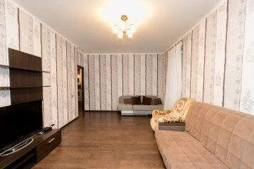 2-комн. квартира, 78 кв.м. на 6 человек, улица Игоря Мерлушкина, 1, Красногорск - Фотография 1