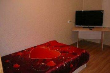 2-комн. квартира, 43 кв.м. на 4 человека, Мельничная улица, 24, Тюмень - Фотография 1