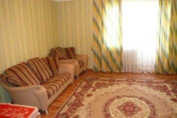 2-комн. квартира, 96 кв.м. на 4 человека, Холодильная улица, 138, Тюмень - Фотография 1