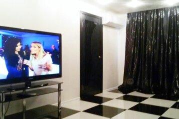 3-комн. квартира, 73 кв.м. на 4 человека, проспект Кирова, 72, Днепропетровск - Фотография 1