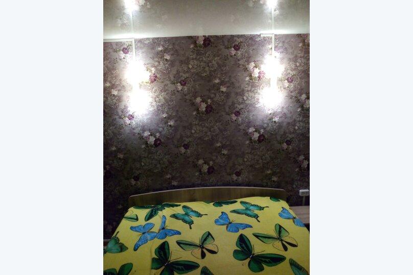 2-х местный номер с душем и миникухней, , , Должанская - Фотография 2