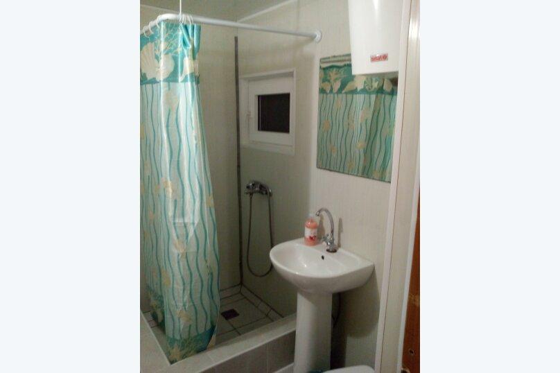 2-х местный номер с душем и миникухней, , , Должанская - Фотография 7