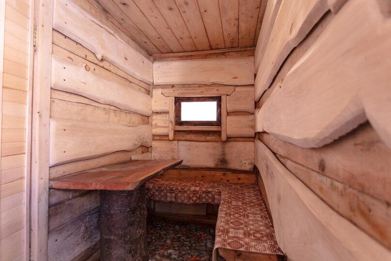 Дом в Шерегеше по ул. Хвойная , 220 кв.м. на 16 человек, 6 спален, улица Хвойная, 42, Шерегеш - Фотография 8
