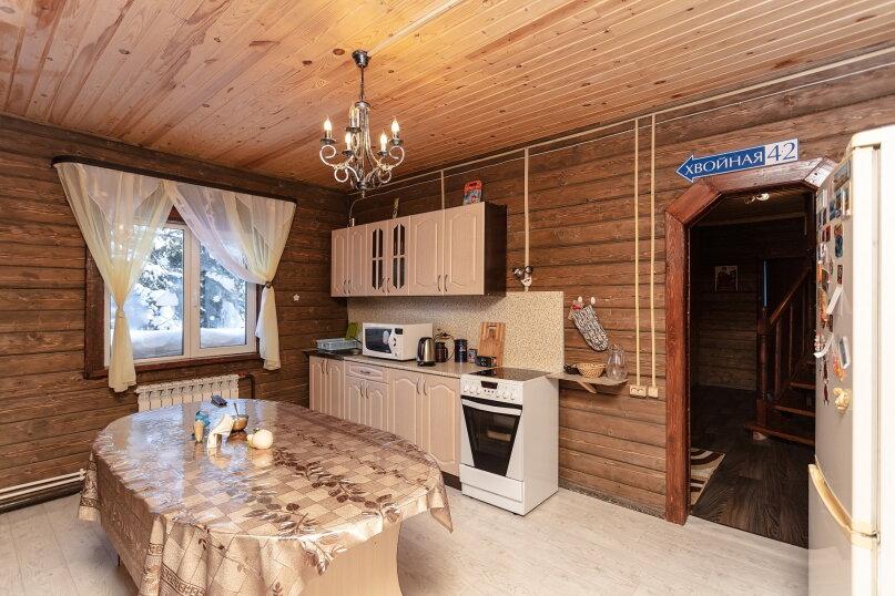 Дом в Шерегеше по ул. Хвойная , 220 кв.м. на 16 человек, 6 спален, улица Хвойная, 42, Шерегеш - Фотография 12