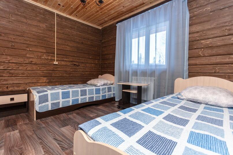 Дом в Шерегеше по ул. Хвойная , 220 кв.м. на 16 человек, 6 спален, улица Хвойная, 42, Шерегеш - Фотография 24