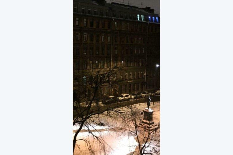 Гостевой дом, Пушкинская улица, 14 на 8 комнат - Фотография 3