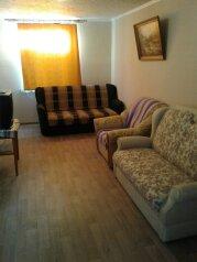 Домик с двориком., 27 кв.м. на 6 человек, 2 спальни, улица Ганского, 57, Симеиз - Фотография 1