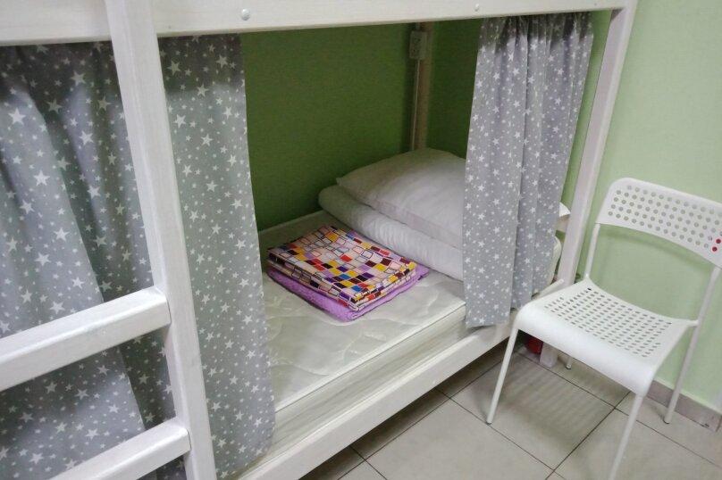 Койко место в 8-ми местном мужском номере, Дубининская улица, 11/17с2, Москва - Фотография 1