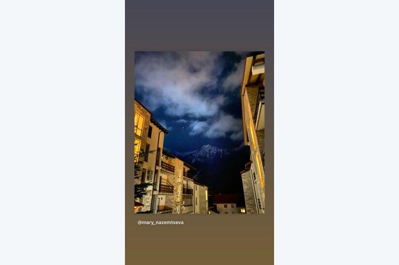 """Апартаменты """"Оплот"""", Калиновая, 9А на 15 номеров - Фотография 28"""