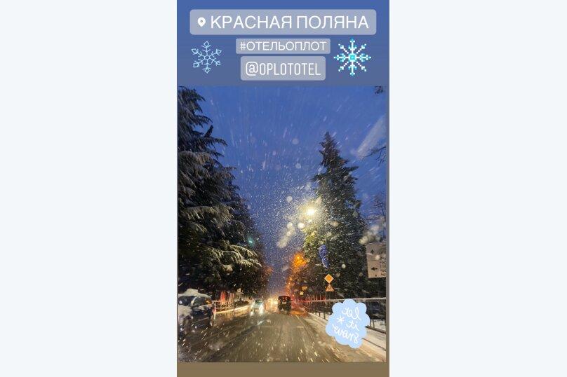 """Апартаменты """"Оплот"""", Калиновая, 9А на 15 номеров - Фотография 31"""