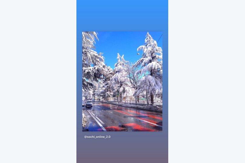 """Апартаменты """"Оплот"""", Калиновая, 9А на 15 номеров - Фотография 36"""