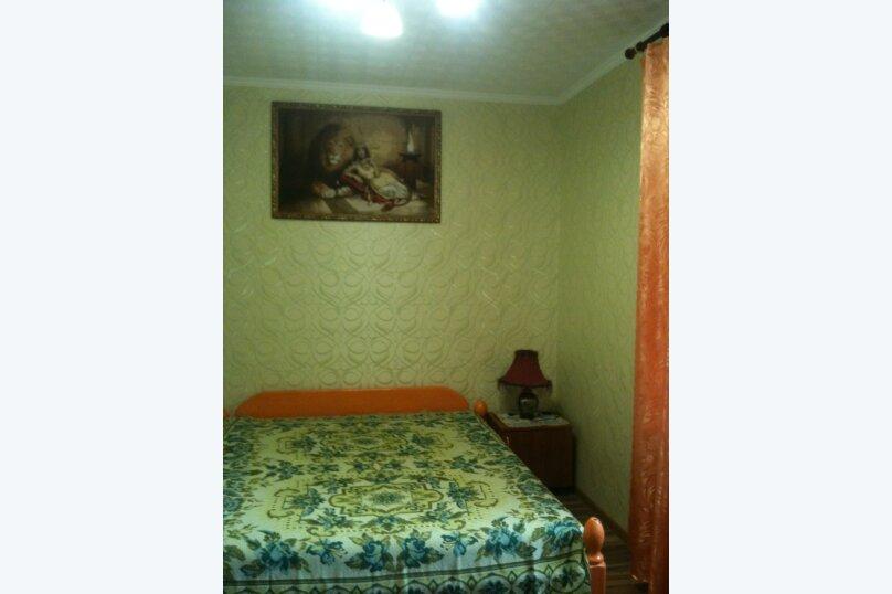 Двухместный номер, Симферопольская улица, 77А, Евпатория - Фотография 1