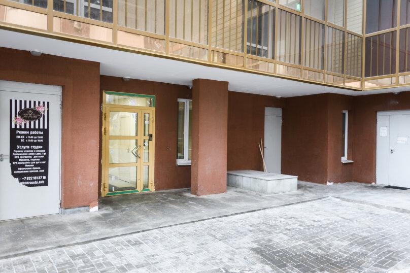 Апартаменты, улица Белинского, 30 на 3 комнаты - Фотография 44