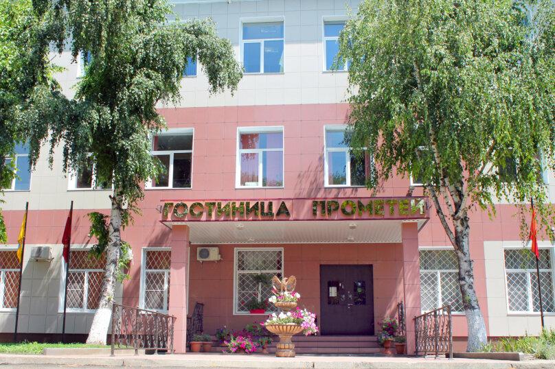 Гостиница «Прометей» , улица Пушкина, 10 на 22 номера - Фотография 1
