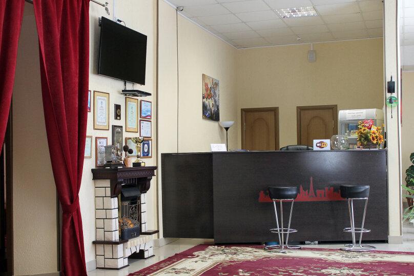 Гостиница «Прометей» , улица Пушкина, 10 на 22 номера - Фотография 2