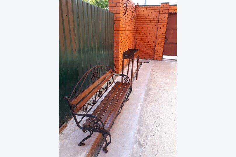 """Гостевой дом """"Дистанция"""", улица Куйбышева, 267 на 5 комнат - Фотография 23"""