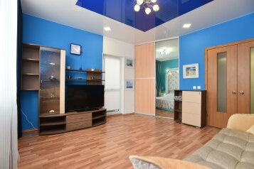 2-комн. квартира, 60 кв.м. на 5 человек, Московская улица, 77, Екатеринбург - Фотография 1