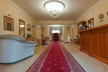 Отель Гранд Кавказ, улица Тарчокова, 2 на 35 номеров - Фотография 1
