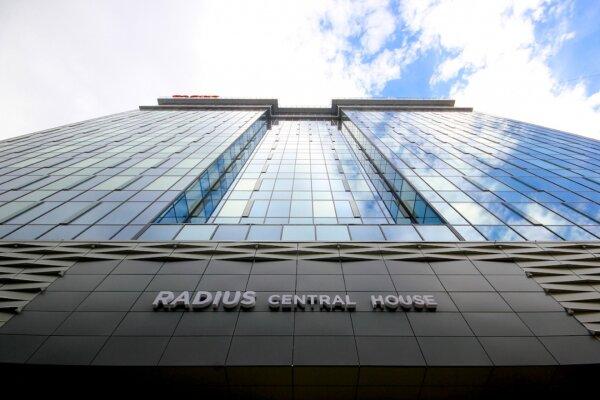 "Комплекс апартаментов ""Radius Central House"""
