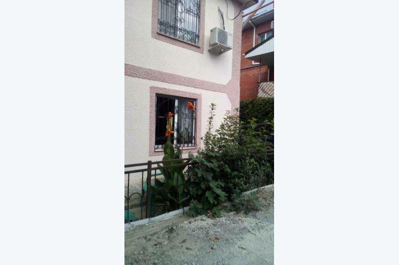 Гостевой «Дом над Аквалоо», улица Декабристов, 197/20 на 3 комнаты - Фотография 12