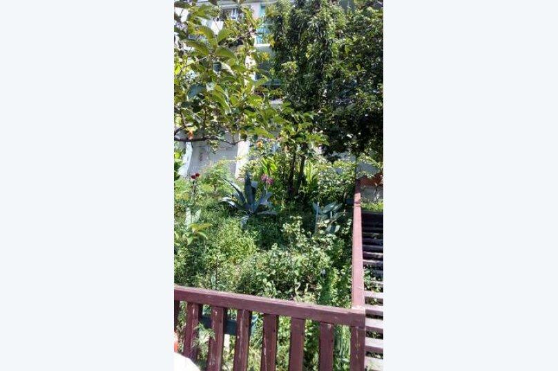 Гостевой «Дом над Аквалоо», улица Декабристов, 197/20 на 3 комнаты - Фотография 22