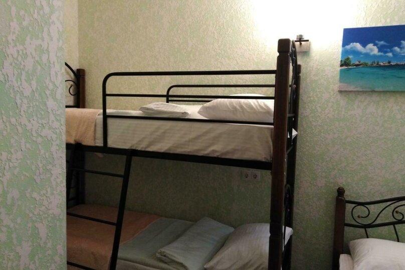 Домашний уют, красногвардейская, №, Геленджик - Фотография 1