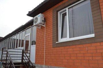 Гостевой дом на Красной, Красная , 6 на 5 комнат - Фотография 1