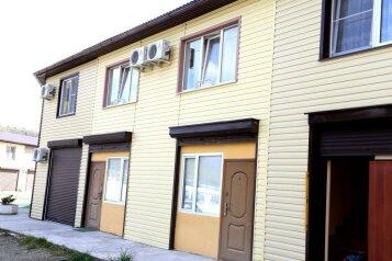 Коттедж «Семейный», 48 кв.м. на 5 человек, 1 спальня, Черноморская улица, 1А, Ольгинка - Фотография 1