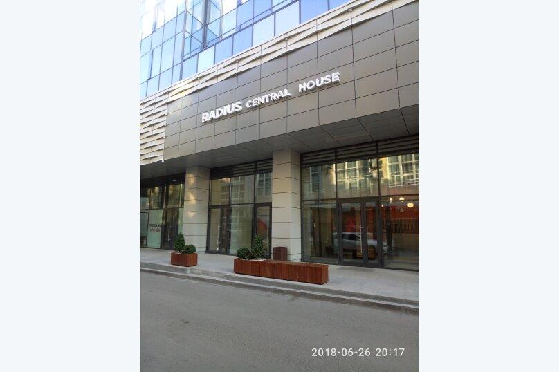 1-комн. квартира, 23 кв.м. на 3 человека, улица Малышева, 42А, Екатеринбург - Фотография 16