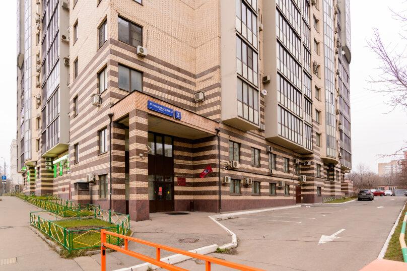 4-комн. квартира, 170 кв.м. на 10 человек, 3-я Красногвардейская улица, 3, Москва - Фотография 68
