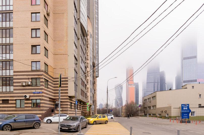 4-комн. квартира, 170 кв.м. на 10 человек, 3-я Красногвардейская улица, 3, Москва - Фотография 69