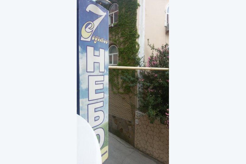 """Отель """"Седьмое Небо"""", улица Гагариной, 25/314 на 30 номеров - Фотография 11"""