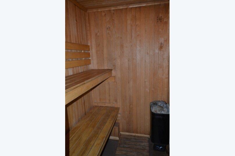 Дом в Ялте , 130 кв.м. на 11 человек, 3 спальни, улица Тимирязева, 18, Ялта - Фотография 13