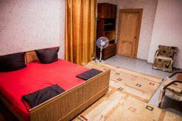 Дом на 5 человек, 2 спальни, улица Инал-Ипа, 67, Алахадзы - Фотография 1