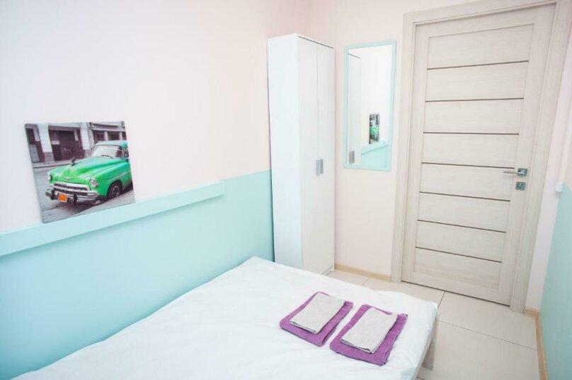Классический двухместный номер с 1 кроватью, улица Петровка, 17с8, Москва - Фотография 1