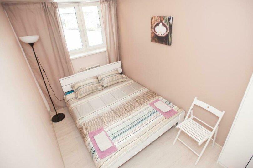 Двухместный номер с 1 кроватью и общим туалетом, улица Петровка, 17с8, Москва - Фотография 1