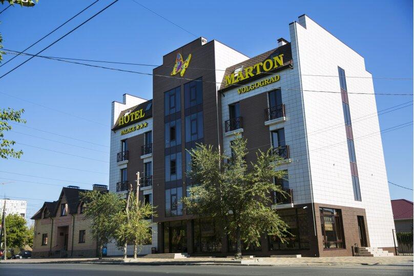 Гостиница Мартон, улица Царицынской Обороны, 34 на 44 номера - Фотография 5