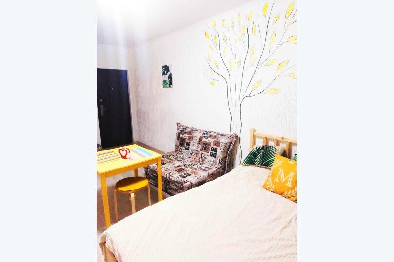 1-комн. квартира, 21 кв.м. на 4 человека, улица Бориса Пупко, 3, Новороссийск - Фотография 20