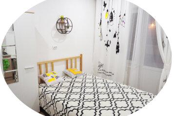 1-комн. квартира, 18 кв.м. на 3 человека, Южная улица, 25, Новороссийск - Фотография 1
