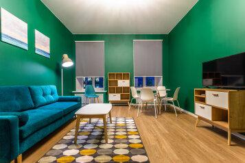 3-комн. квартира, 102 кв.м. на 6 человек, Невский проспект, 108, Санкт-Петербург - Фотография 1