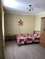 Гостевой дом Летний, Первомайская улица, 11 на 6 комнат - Фотография 1