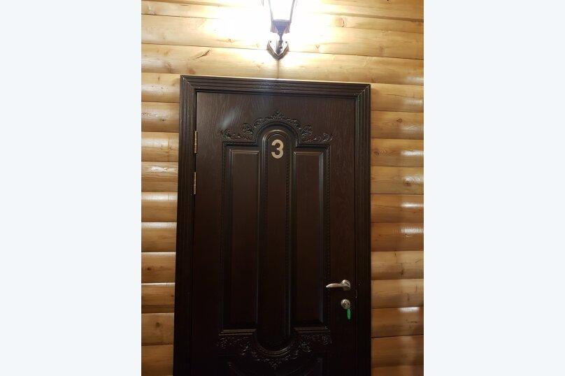 3, улица Дзержинского, 50, Иркутск - Фотография 11