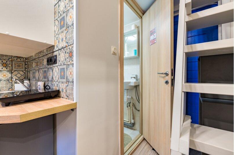 1-комн. квартира, 12 кв.м. на 3 человека, набережная канала Грибоедова, 40, Санкт-Петербург - Фотография 5