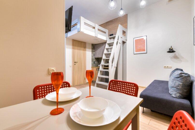 1-комн. квартира, 22 кв.м. на 4 человека, набережная канала Грибоедова, 38, Санкт-Петербург - Фотография 9